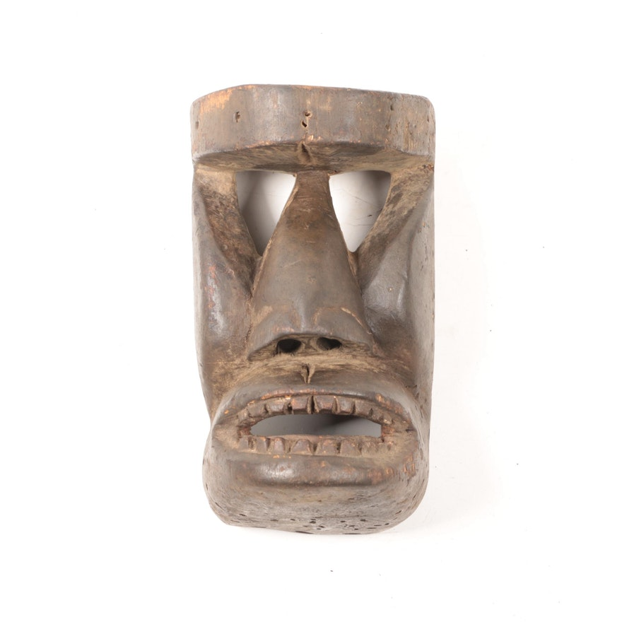 "West African Dan ""Bugle"" Hand-Carved Wooden Mask"