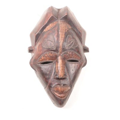 Central African Tikar Style Hand-Carved Wooden Mask