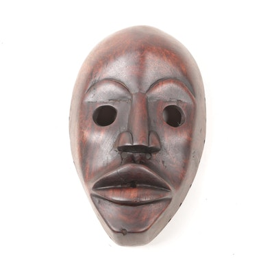 West African Dan Style Hand-Carved Wooden Mask
