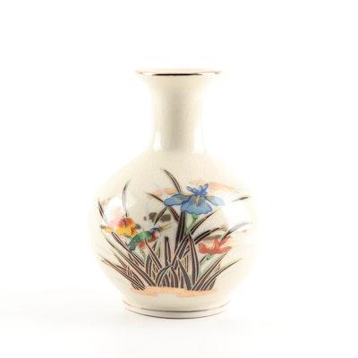Japanese Hand-Painted Porcelain Vase