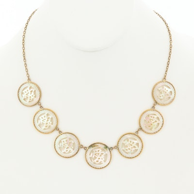 Asian Style Carved Mother of Pearl Station Necklace
