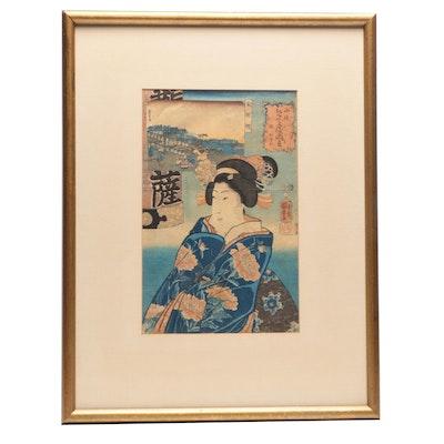 Utagawa Kuniyoshi Ukiyo-e Woodblock of Kabuki Female Actor