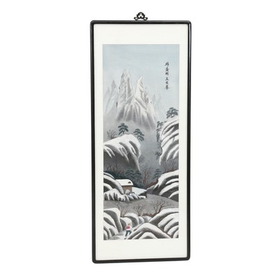 East Asian Silk Embroidery Landscape Hanging Scroll