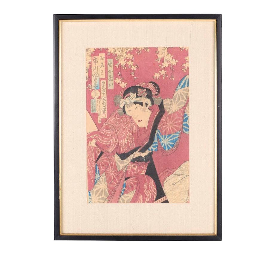 Toyohara Kunichika Woodblock Print of Samurai