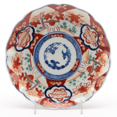 Japanese Imari Porcelain Plates, Late 19th to Early 20th Century