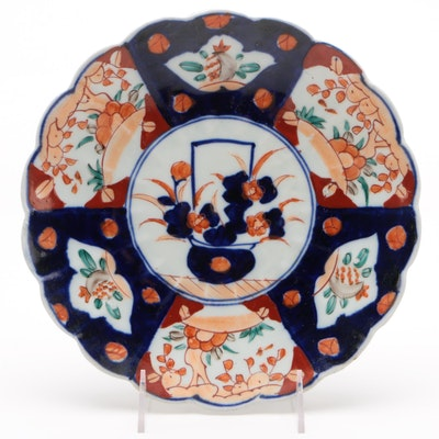 Japanese Imari Porcelain Plate, Late 19th to Early 20th Century