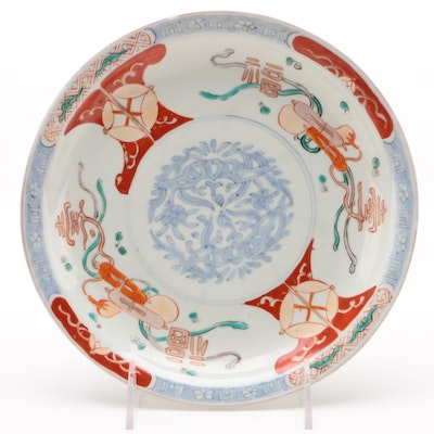 Japanese Imari Plate, Late 19th to Early 20th Century