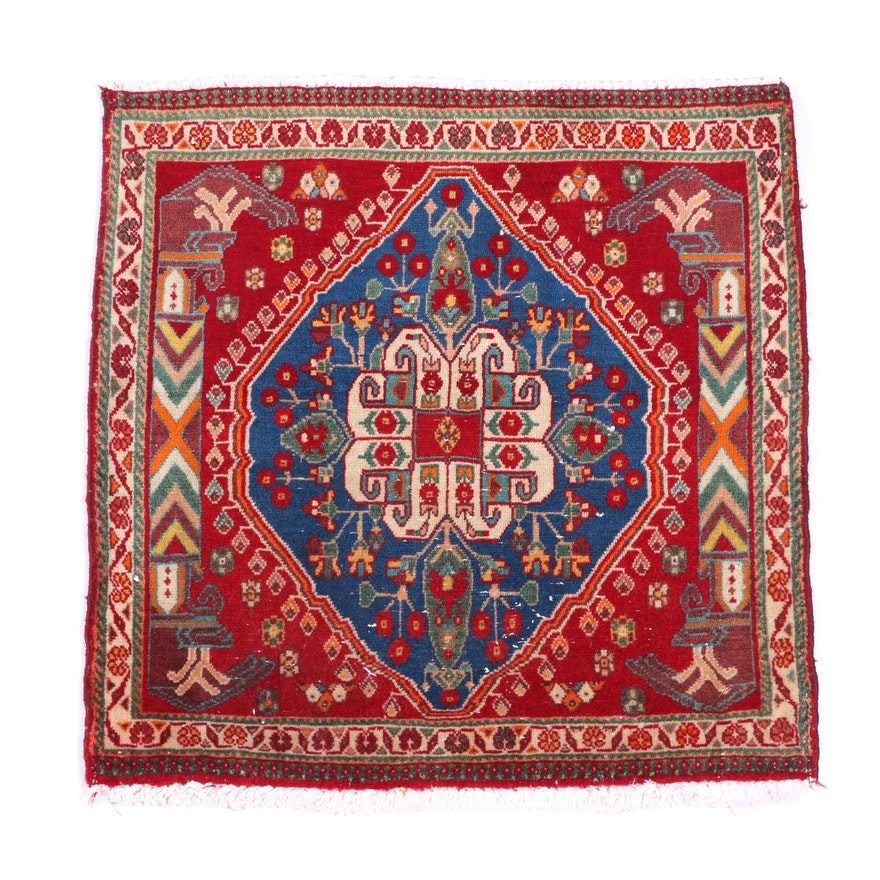 Hand-Knotted Persian Wool Floor Mat