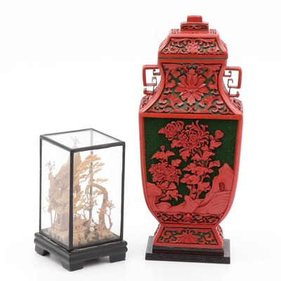 Chinese Cork Carving Display and Imitation Cinnabar Lidded Jar