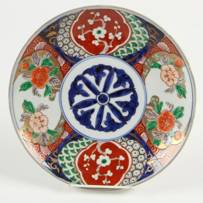 "Japanese Porcelain ""Imari"" Plate"