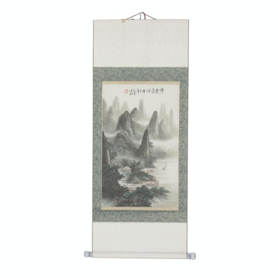 Chinese Hand-Painted Watercolor Scroll Painting