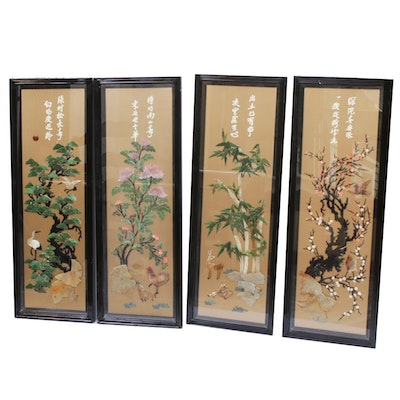 Asian Inspired Stone and Glass Framed Panels