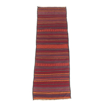 Handwoven Afghan Banded Wool Carpet Runner