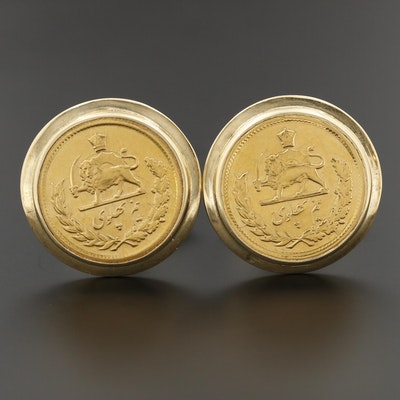14K Yellow Gold Cufflinks Holding Two Iranian/Persian 1/2-Pahlavi Gold Coins