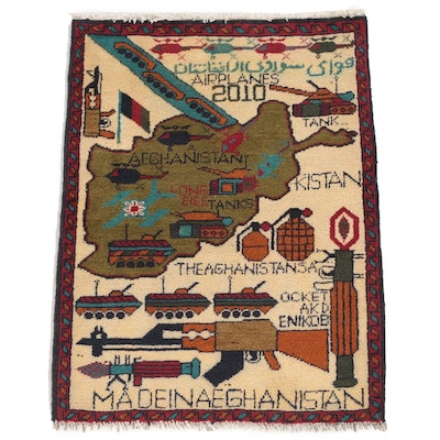Hand-Knotted Afghan Wool War Rug, 2010