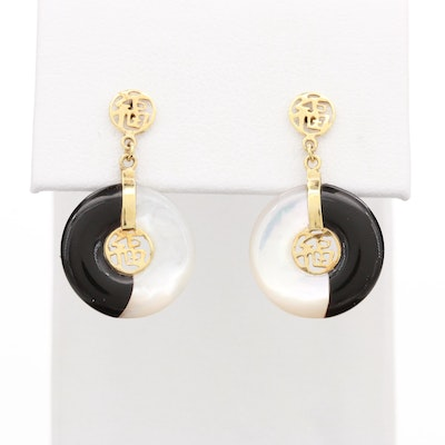 14K Yellow Gold Mother Of Pearl and Black Onyx Earrings
