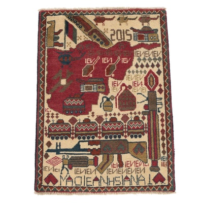 Hand-Knotted Afghan Wool War Rug, 2015