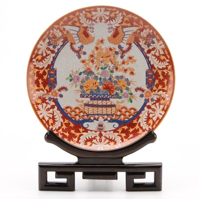 East Asian Imari Style Decorative Charger with Wooden Stand