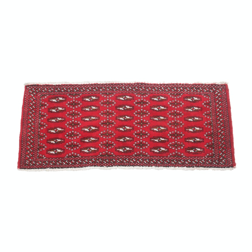 2'1 x 4'7 Hand-Knotted Persian Turkoman Rug, circa 1980