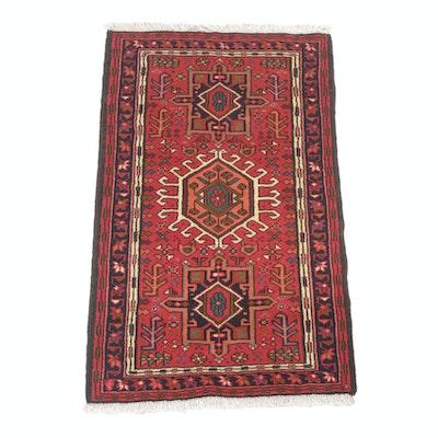 2'3 x 3'10 Hand-Knotted Persian Karajeh Rug, Circa 1980s