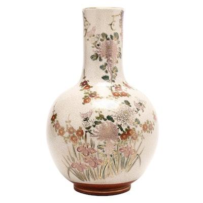 Japanese Porcelain Satsuma Floral Pattern Vase. Mid 20th Century