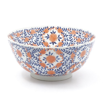 Hand Painted Imari Style Hong Kong Serving Bowl