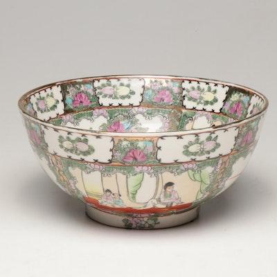 Chinese Hand-Painted Porcelain Decorative Centerpiece Bowl
