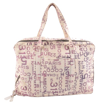 Chanel 31 Rue Cambon Print Canvas Weekender Soft Side Case