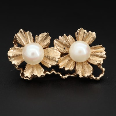 14K Yellow Gold Cultured Pearl Flower Motif Pearl Necklace Shortener