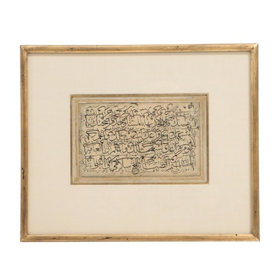 Late 18th Century Turkish Calligraphic Karalama