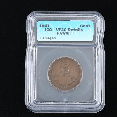 ICG Graded 1847 Hawaiian Cent