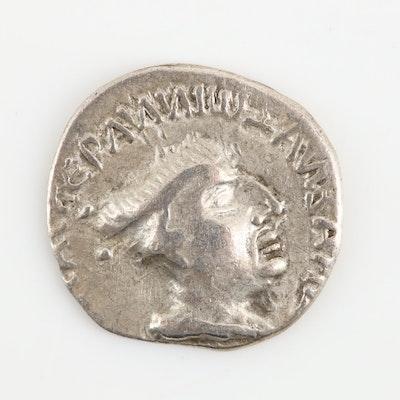 Ancient India AR Drachm Coin, Ksahtrap Dynasty, ca. 120 A.D.