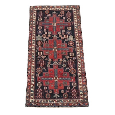 Antique Northwest Persian Carpet, Circa 1890