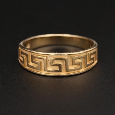 14K Yellow Gold Greek Key Motif Ring