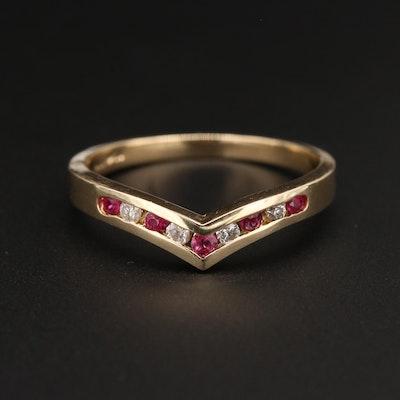 14K Yellow Gold Ruby and Diamond Chevron Ring
