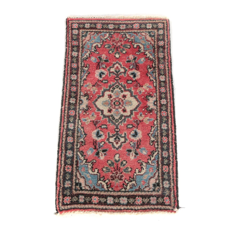 1'6 x 2'11 Hand-Knotted Persian Malayir Wool Rug
