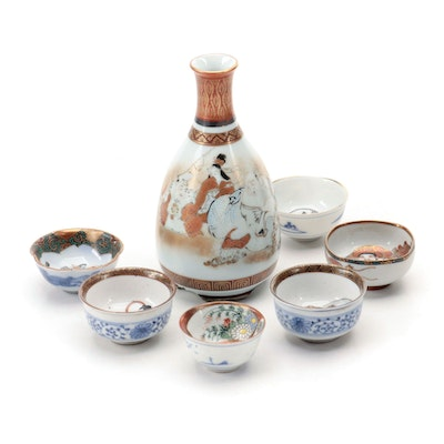 Japanese Porcelain Sake Bottle and Cups, 20th Century