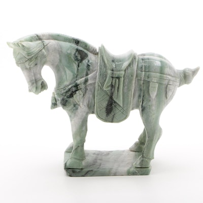 Chinese Carved Marble Horse Figurine, Vintage