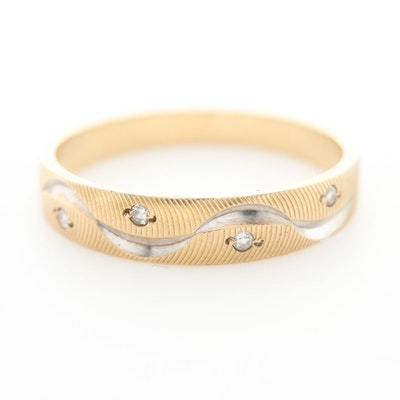 14K Yellow Gold Diamond Textured Ring