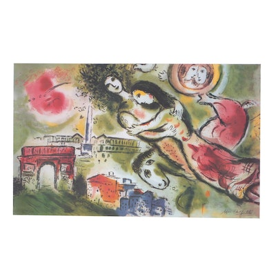 "Offset Lithograph after Marc Chagall ""Romeo and Juliet"""