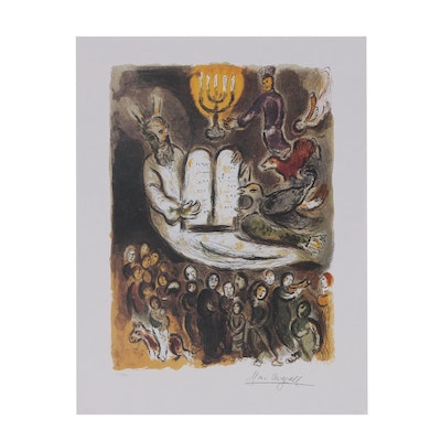 "Offset Lithograph after Marc Chagall from ""The Story of Exodus"""