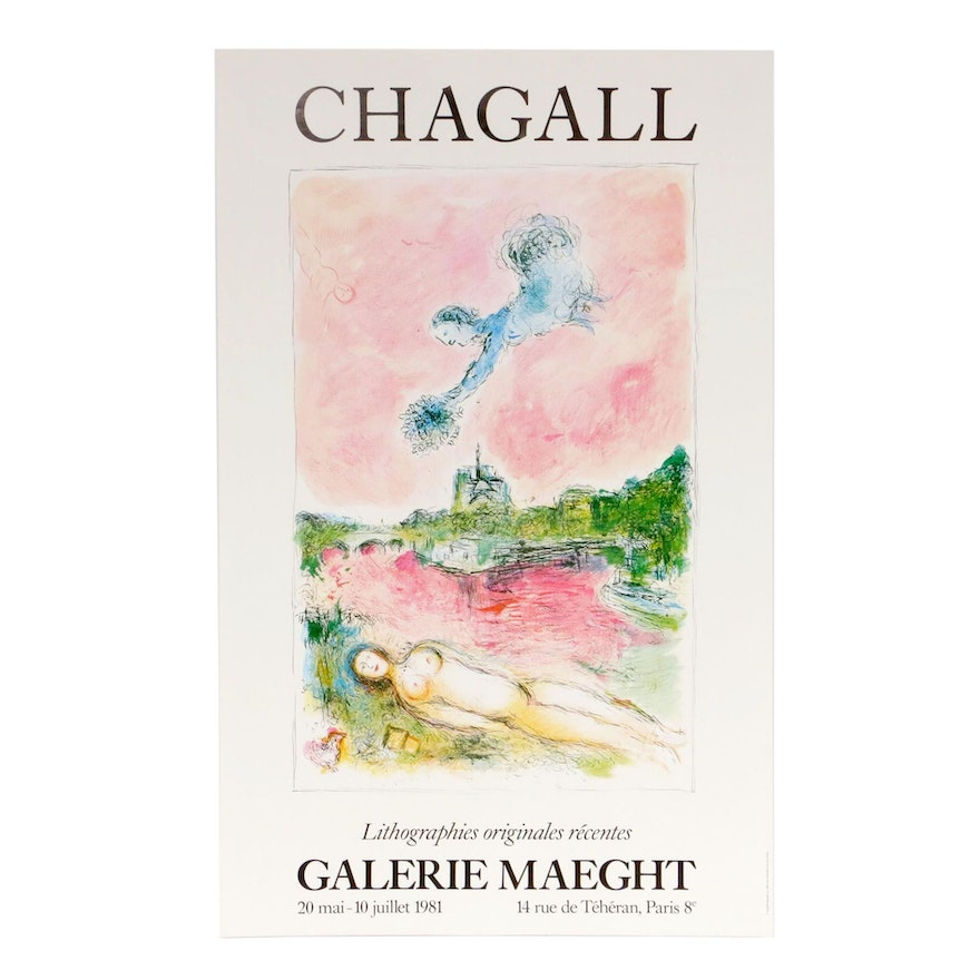 Galerie Maeght Poster for Marc Chagall Exhibition, 1981