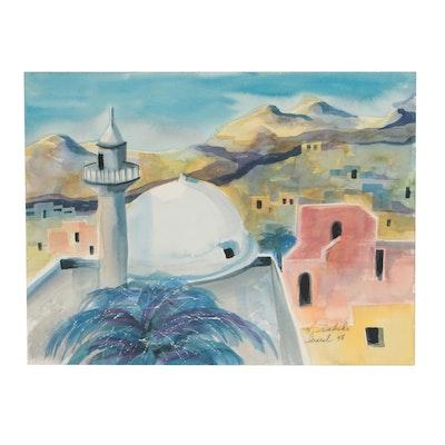 """Kathleen Zimbicki Watercolor Painting """"Israel"""""""