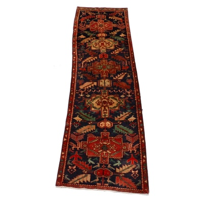 2'11 x 10'0 Hand-Knotted North West Persia Pictorial Carpet Runner, 1950s