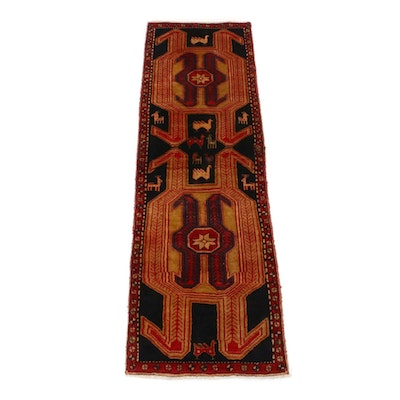 2'8 x 8'10 Hand-Knotted North West Persian Pictorial Carpet Runner, 1960s