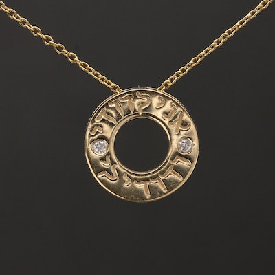 14K Yellow Gold Diamond Pendant Necklace Featuring Hebrew Text