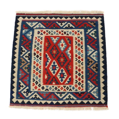 3'2 x 3'5 Handwoven Persian Shiraz Kilim Wool Rug, 1970s