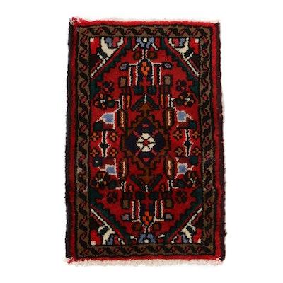 1'3 x 2'1 Hand-Knotted Persian Zanjan Rug, circa 1970
