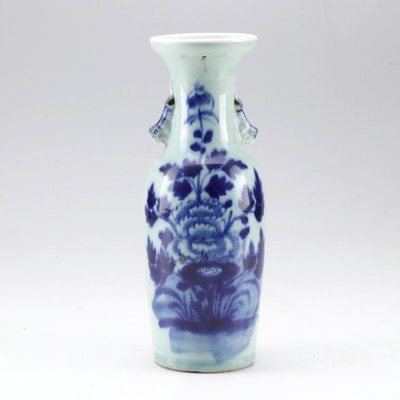 Chinese Underglaze Blue Celadon Baluster Vase with Figural Handles, Antique