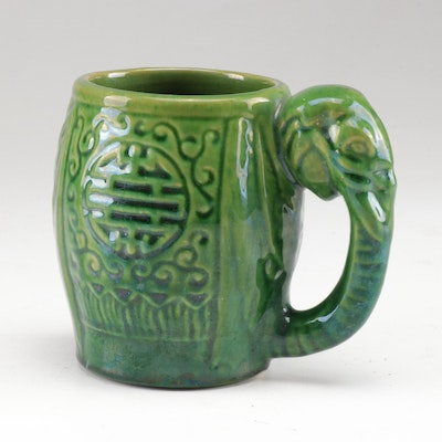 Chinese Inspired Green Elephant Stoneware Mug, Early 20th Century